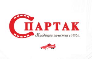 Товарный знак Спартак / Spartak
