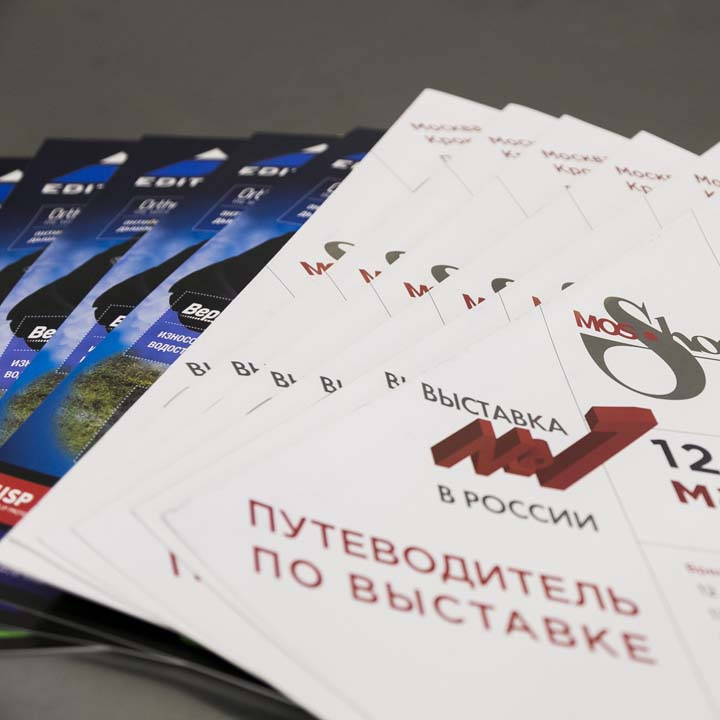 Mos Shoes is the largest international B2B exhibition of