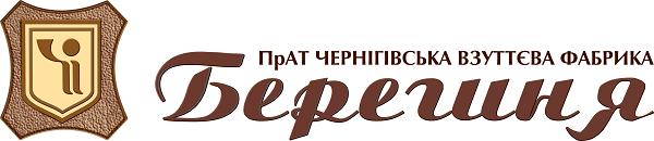Берегиня/Скороход