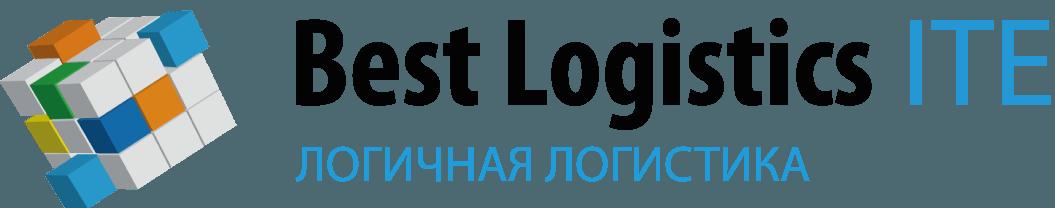 Best Logistics-ITE