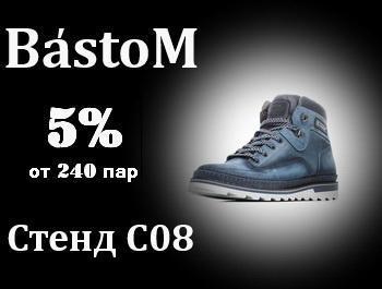 BastoM