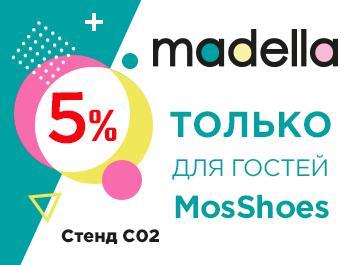 Madella