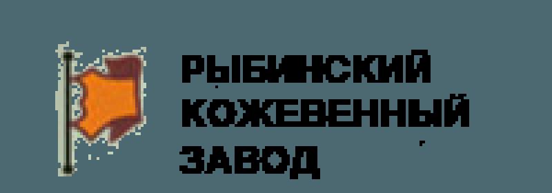 Рыбинский кожевенный завод