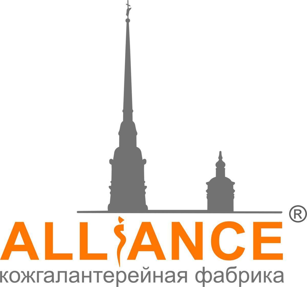ALLIANCE КГФ Сумки под Вашим брендом. Отшив в России