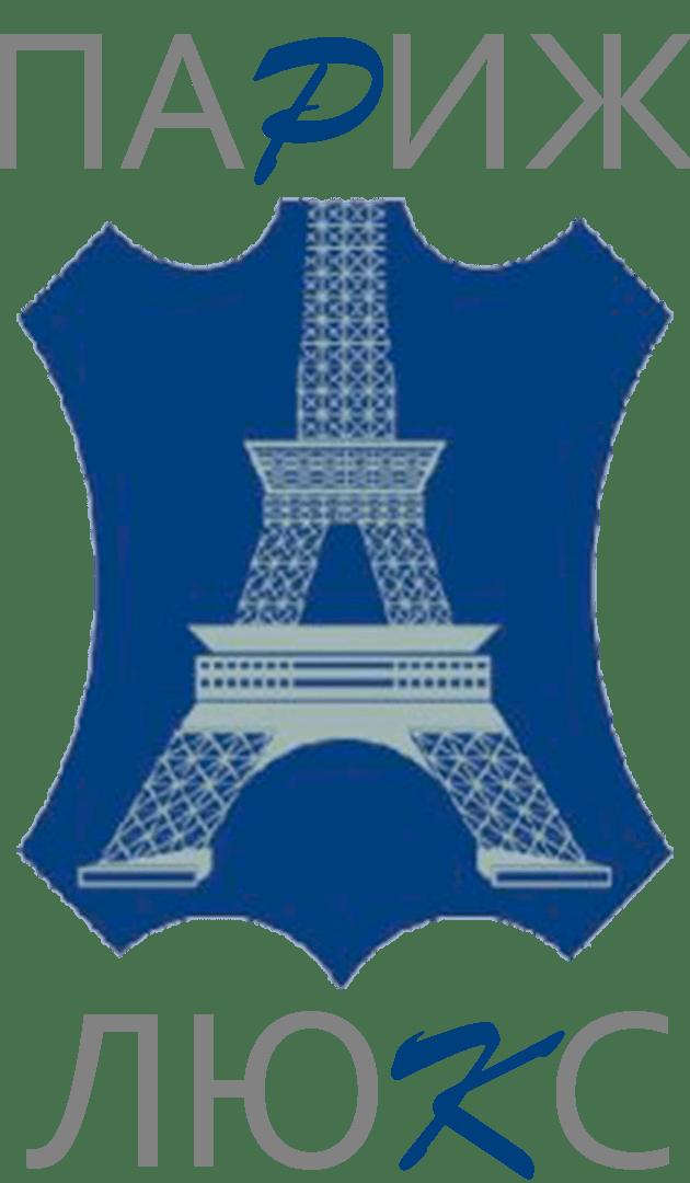 Париж Люкс