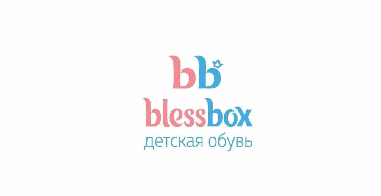 BLESSBOX