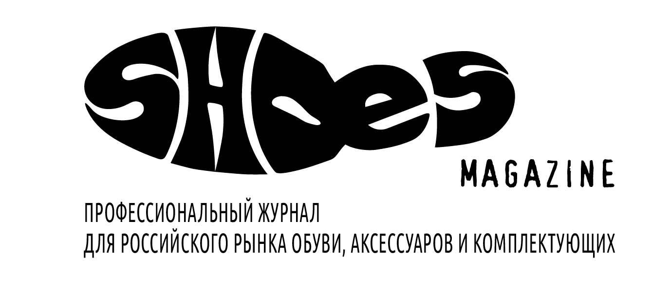 Журнал SHOES