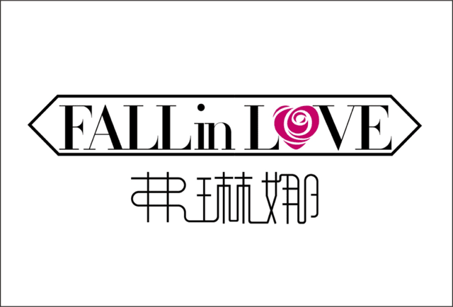 Guangzhou Fallinlove leather co.,ltd