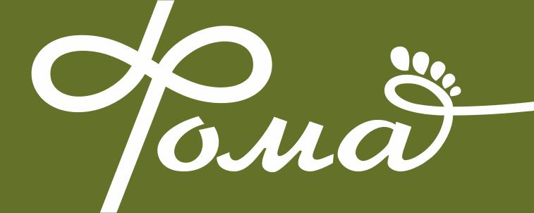 обувная фабрика ФОМА
