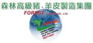 Forest leather co.,ltd