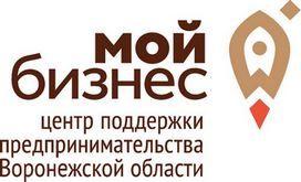 Коллективный стенд Воронежской области