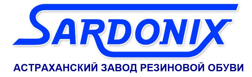 Sardonix, завод резиновой обуви
