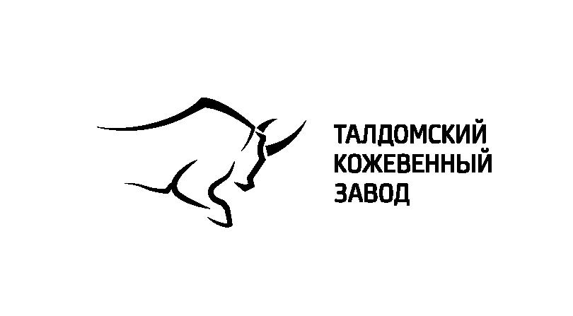 Талдомский кожевенный завод