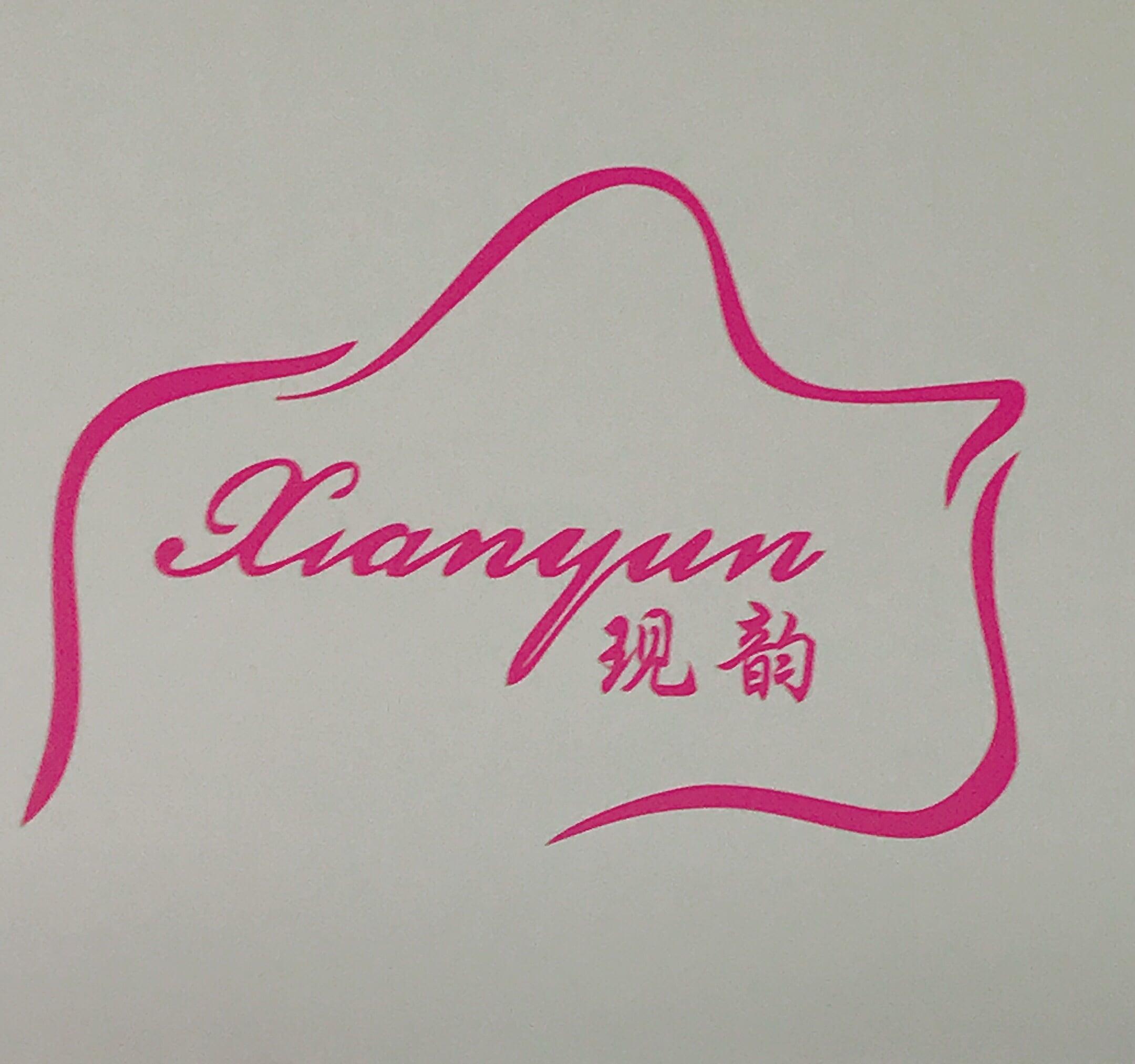 Guangzhou Xianyun Leather CO.,LTD