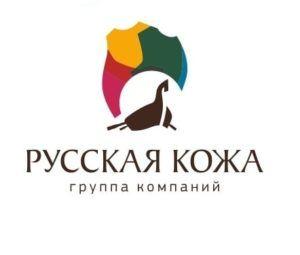 Русская кожа